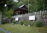 有馬稲荷神社16