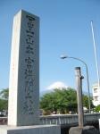 富士山本宮浅間大社・本殿04