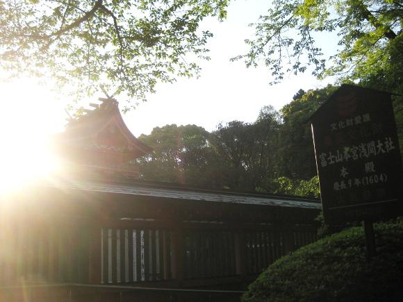 富士山本宮浅間大社・本殿25