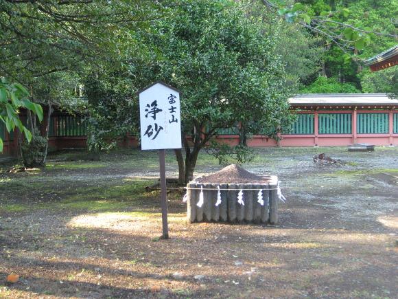 三之宮浅間神社-七之宮浅間神社03
