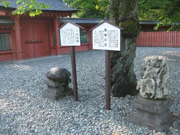 三之宮浅間神社-七之宮浅間神社07