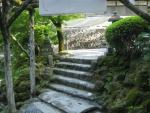水屋神社-湧玉池12