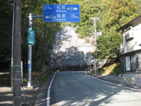馬越峠道01-04