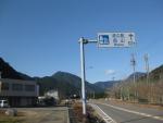 馬越峠道01-12