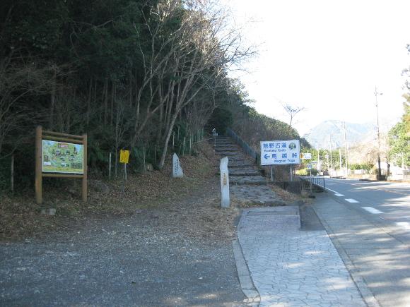 馬越峠道01-26
