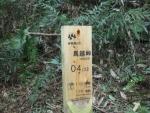 馬越峠道02-18