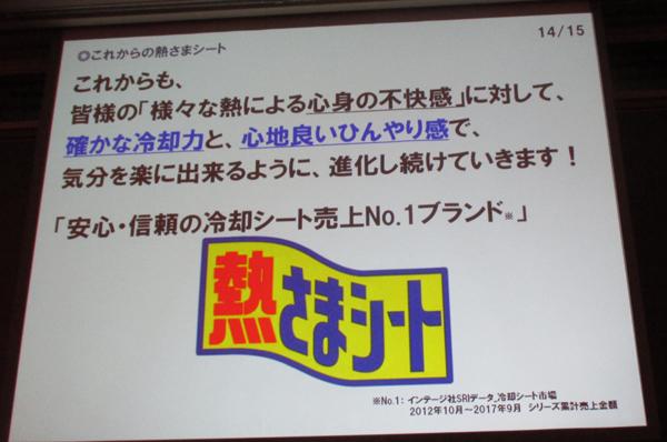 IMG_6003.jpg