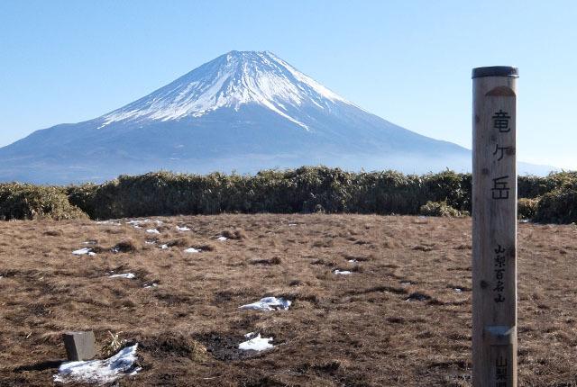 5886 頂上からの富士12時09分 640×430