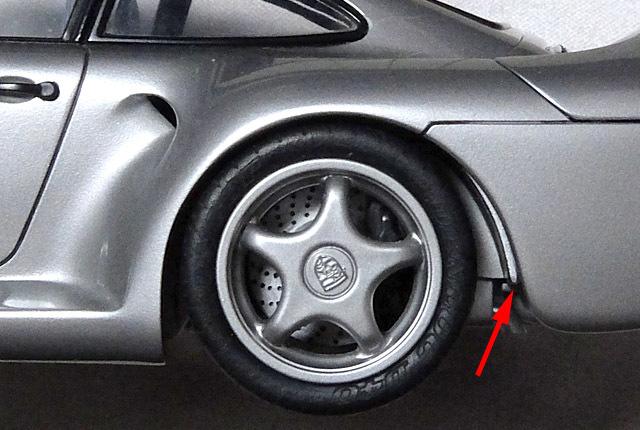 6273 タイヤハウス(完成品) 640×430