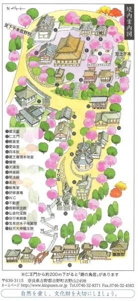 金峯山寺境内案内図