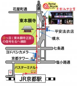 レンタサイクル『京都みやび屋』