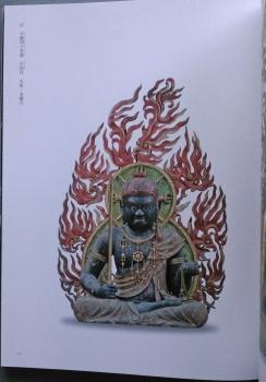 金剛寺-不動明王