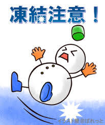 ooyuki3.jpg