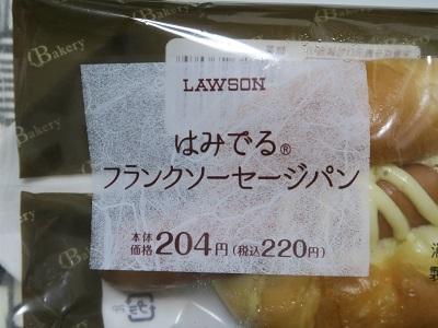 180113_LAWSON1.jpg