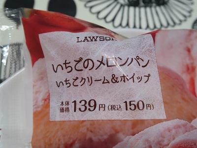 180127_LAWSON4.jpg