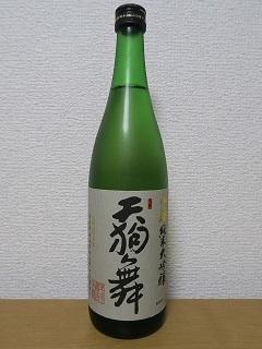 170709_天狗舞1