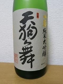 170709_天狗舞2