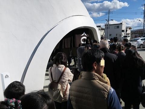 171119_不動2