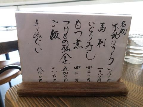 171119_不動5