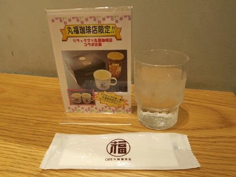 180105_丸福珈琲店1