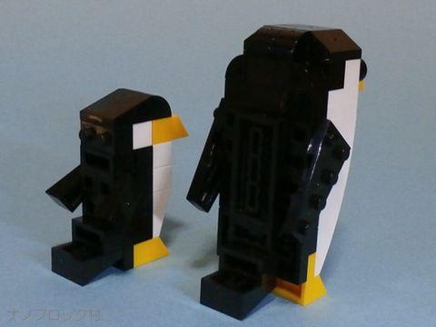 5193_10ペンギン3