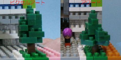 5295_樹木渋谷CAST (5)