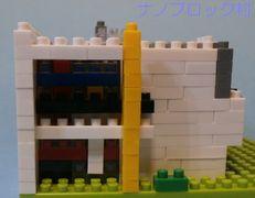 5304_シュレーダー邸通常版 (17)