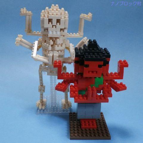 5313_02阿修羅の骨格3