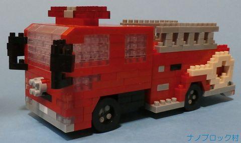 5431_消防車 (3)