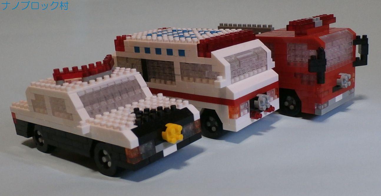 5434_34緊急車両1(4)