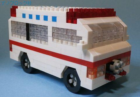 5441_救急車 (11)