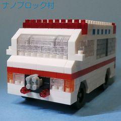 5442_救急車 (1)