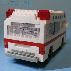 5443_救急車 (9)