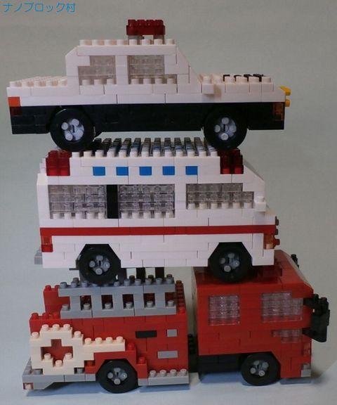 5445_34緊急車両2(15)