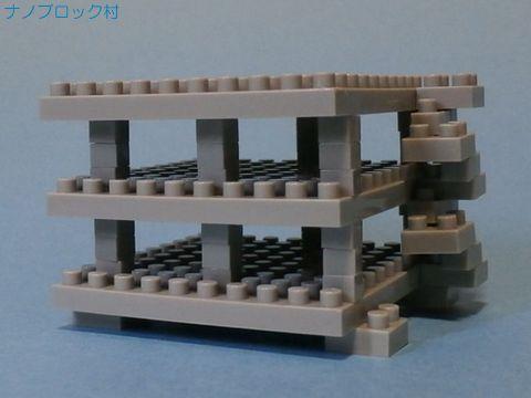 5451_40sドミノシステム1(3)