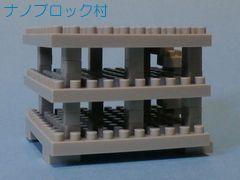 5452_40sドミノシステム2(2)