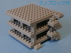 5453_40sドミノシステム3(7)
