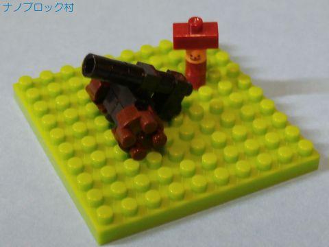 5461_41大砲1(4)