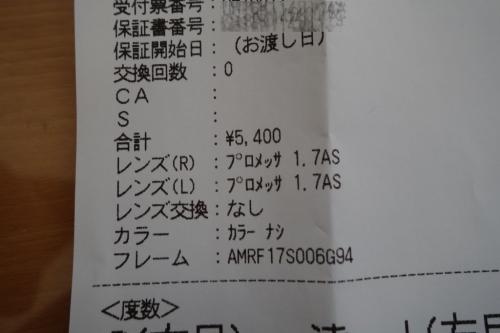 DSC05500_1024_2018011506073059c.jpg