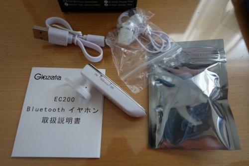 Glazata Bluetooth ヘッドセット