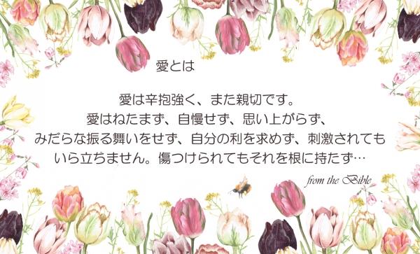 meishi3a.jpg