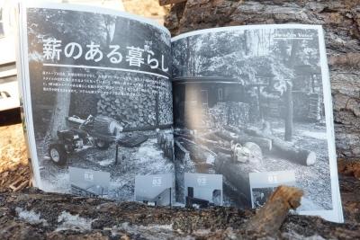 写真18-2-27 2