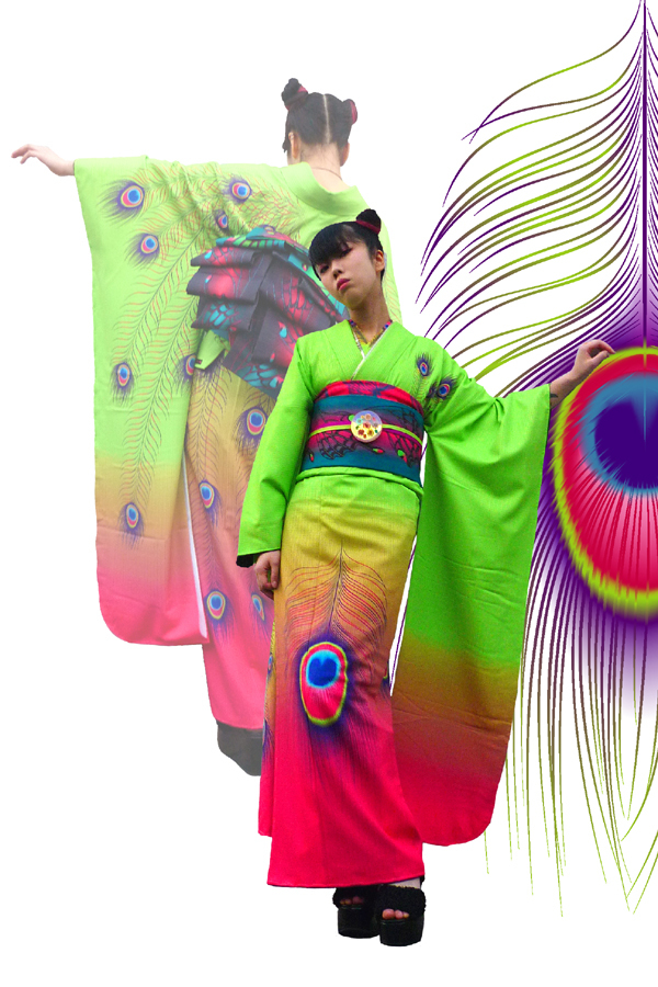 furisode_peacock_feather_lime.jpg