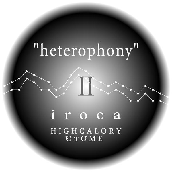 heterophony2_logo.jpg