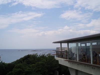 Hayamamusium200908.jpg
