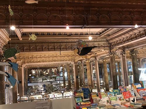 bookstore20170801.jpg