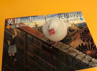 eiyunosho201210.jpg