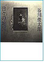 hibinochizu.jpg