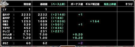 キャプチャ 1 5 mp12_r