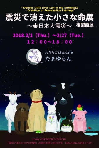 命展201802_1☆